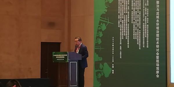 黄建军董事长受邀参加福州黑臭水体治理大会
